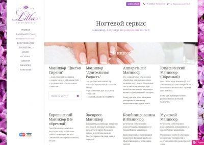 создание-сайта-салона-красоты-LILLA-9