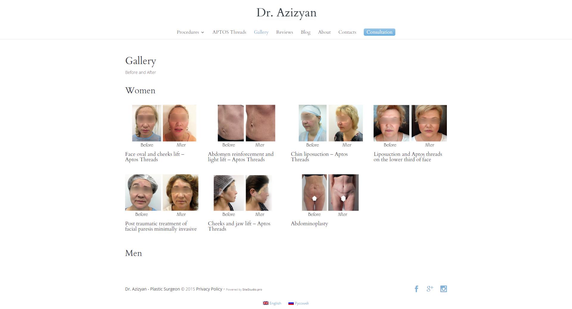 Создание сайта доктора Азизяна пластического хирурга  azizyan.com