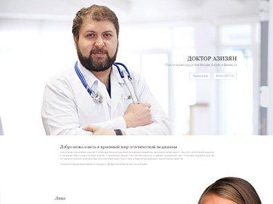 Dr. Azizyan