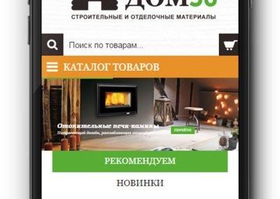 Создание мобильной версии сайта интернет-магазина DOM56.ru