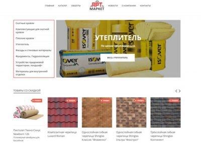 Создание сайта АртМаркет - магазин строительных товаров