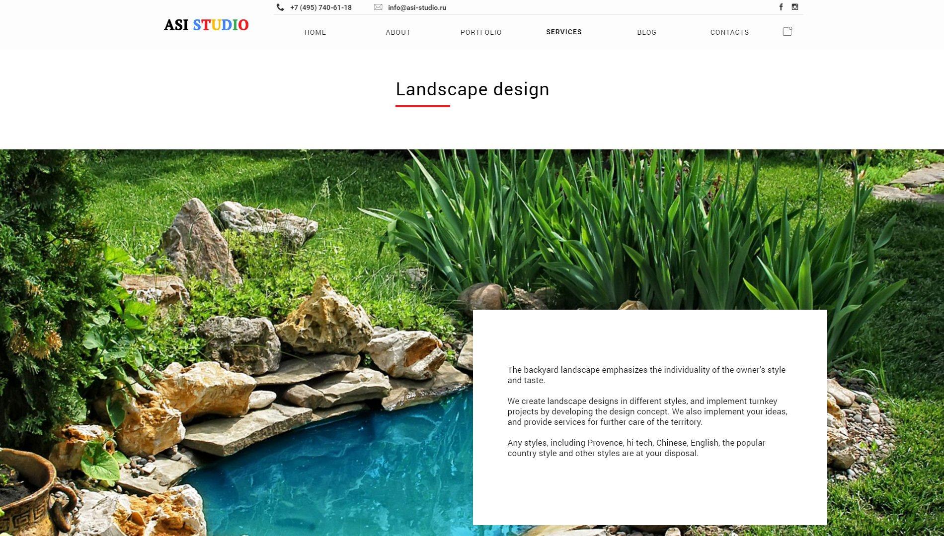 Создание сайта ASI Studio дизайн интерьеров