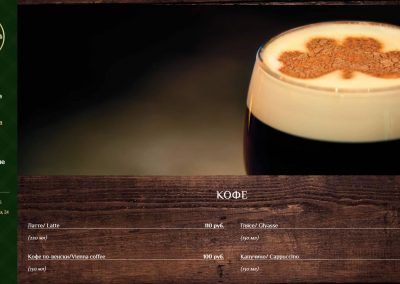 Создание сайта ресторана Дублин pub-dublin.ru в Оренбурге