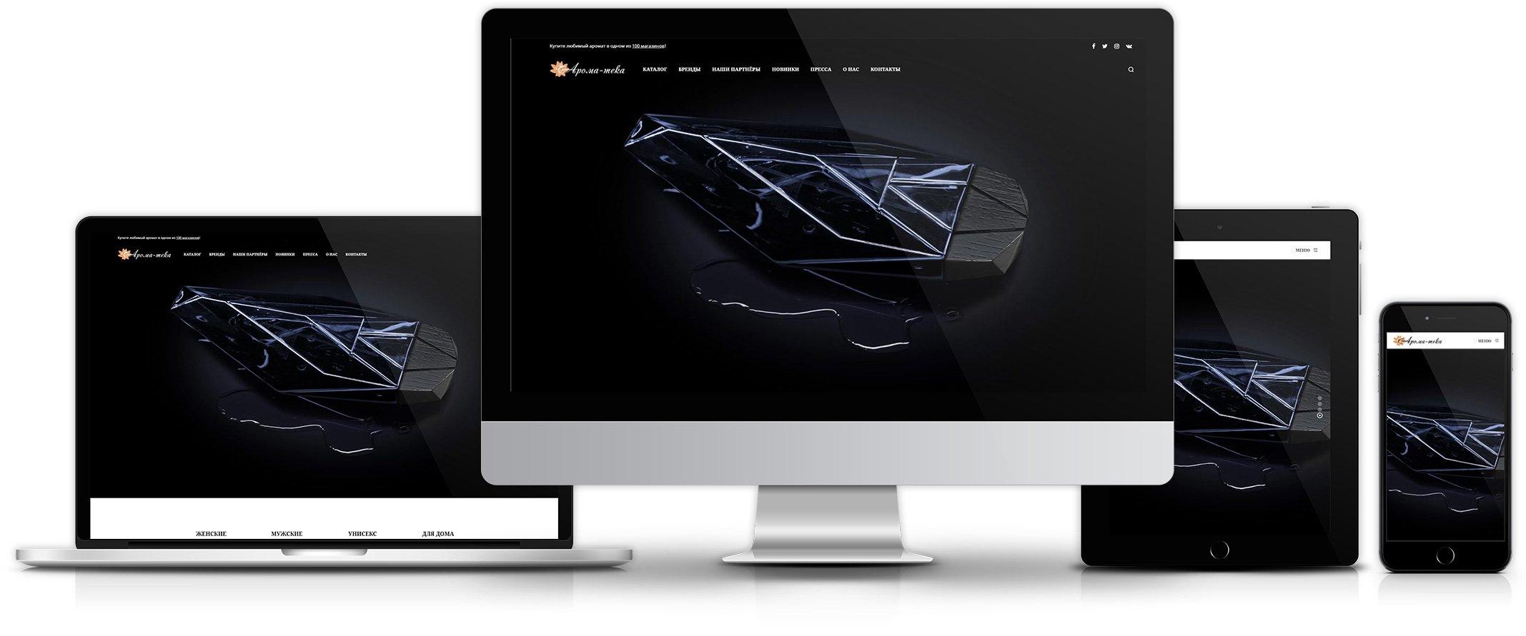 Создание сайта Aroma-teka.ru - концептуальная парфюмерия в Москве