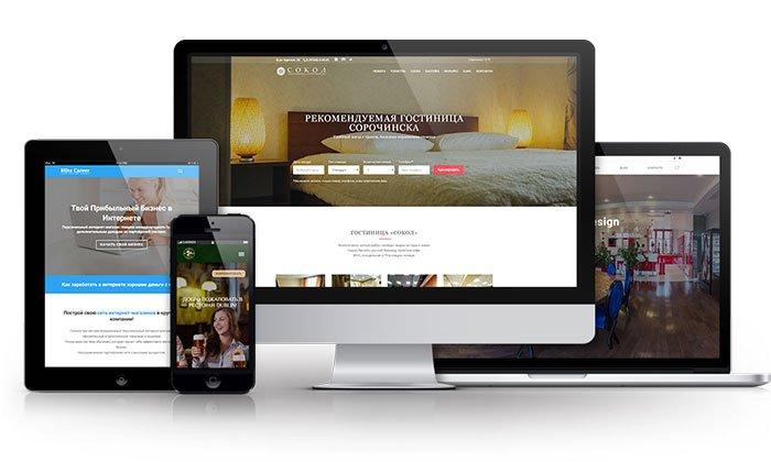Создание продвижение и сопровождение любых сайтов