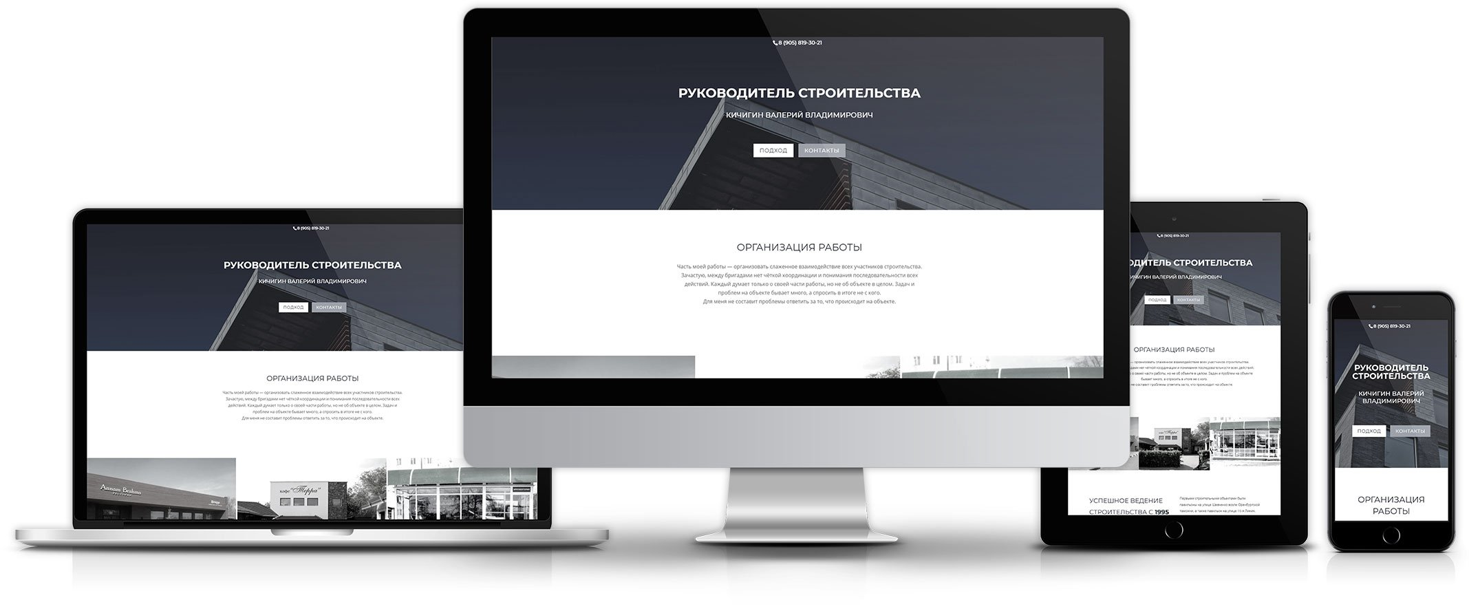 Design website for Construction Manager
