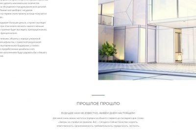 Создание сайта Руководителя строительства в Оренбурге (5)